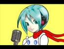 【初音ミク】サイボーグ009(初代)