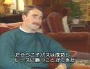 The Nigel Mansell Story 3/6 thumbnail