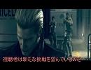 【バイオ5】SG禁止!未改造&効果音OFFでPRO挑戦【実況】part1 thumbnail