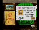ぼくのずるやすみ【実況】 part19 thumbnail