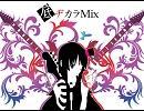 【底辺セッション#8】 ふわふわ時間 【底ヂカラMix】 thumbnail