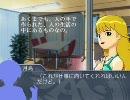 【Novelsm@ster】今日もアイドル達は仲が良いようです。 3回目 thumbnail