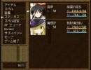 【東方RPG】東方八宝珠 其の一【修正版】 thumbnail