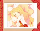 【鏡音リン・オリジナル】コイナ・ナイロ【イラスト7人コラボ】 thumbnail