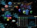 スーパーマリオRPG 低レベル&20ターン以内にクリスタラー撃破