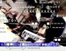 【たろらじ】#15 ギタリストTAJIE参戦スペシャル! PART1/8