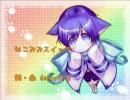 【KAITO】ねこみみスイッチ【カバー】