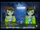 アイドルマスター 亜美真美、ふたり一役のひみつ