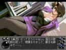 この世の果てで ~ YU-NO ~ 神ADV 美月ルート07/20