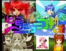 【動画版】ボカロ類による七色のニコニコ