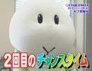 NO KEIRN,NO LIFE09共同通信社杯秋本番特集2 磯山さやかと王様ゲーム?!