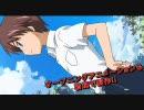 PSPソフト「ひぐらしデイブレイク Portable MEGA EDITION」先行PV