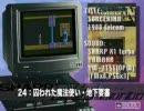 X1版 ソーサリアン(寄せ集め26曲)