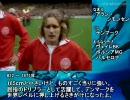 【サッカー】ドラえもん  のび太と歴代バロンドーラー 3【1976~1985】 thumbnail