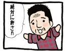 ゆる~ん☆まじれしゅさん 第1期 thumbnail