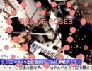 【たろらじ】#15 ギタリストTAJIE参戦スペシャル! PART2/8