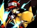 第61位:ポケモン HR・HMアレンジ/レッド戦 - Battle With Red thumbnail