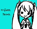 【 初音ミク 】『 カミサマ 』