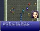 その後のFFν 第170話「剣士ゼザ」