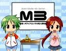 【M3 2009秋】 M3準備会からのご案内 【公式】