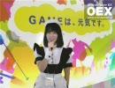 OEX × ミンカ・リー 東京ゲームショウ2009 スペシャルプロジェクト 予告編 thumbnail