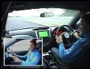 新型インプレッサ STIインカー映像
