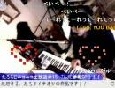 【たろらじ】#15 ギタリストTAJIE参戦スペシャル! PART3/8