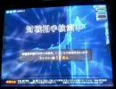 麻雀ゲーム MJ3 evo プレイ風景 vol.13