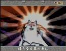 【大神】太陽は昇る(Vocal:がくっぽいど)【MAD】