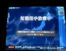 麻雀ゲーム MJ3 evo プレイ風景 vol.14