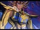 【MAD】聖闘士星矢:蟹座のデスマスク
