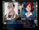 【THE 推理】推理力ないけど名探偵になれるっぽい【実況】part16 thumbnail