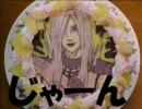【ニコニコ動画】明智光秀でキャラケーキを解析してみた