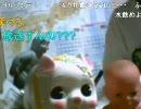 暗黒放送 10/09 1枠目【流出DVDは買うべからず放送】