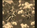 ファミコンの内蔵音源でロマサガ3の『四魔貴族バトル2』