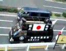 8月15日・靖国周辺の右翼街宣車