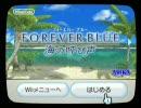 FOREVER BLUE 海の呼び声 Pert.1