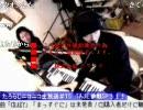 【たろらじ】#15 ギタリストTAJIE参戦スペシャル! PART4/8