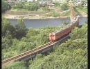 【ニコニコ動画】国鉄高千穂線を解析してみた