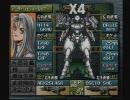 "POWER DoLLS 2(PS版)""Mission 3 ワイアーカッター"" 01 (作戦立案・編成)"