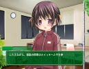 サナララ プレイ動画 Story:01 のぞみ 07