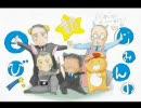 新!じみんの日び 第7話 「昭ちゃん ありがとう」