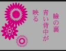 【RKRN替.え.歌】鉢.ユ.キで「m/a/g/n/e/t」 thumbnail