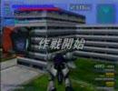 2007年8月 本舗オフ ZDX.Disc1