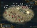 混沌三国志IX - 12 - A