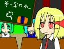 ルーミアのハンマーのそーなのか力入れた教室