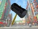 【ハンマー状態】ハンマーを電波ソングにしてみた thumbnail
