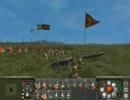 Medieval2 total war プレイ動画