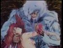 【魔獣】DEEP RED【戦線】