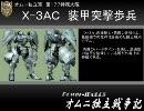 POWER-iDoLLS オムニ独立戦争記 14 「キッドナップ C Part」